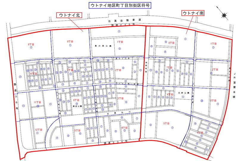 北海道苫小牧市2015年11月1日住居表示住所変更区域図他2
