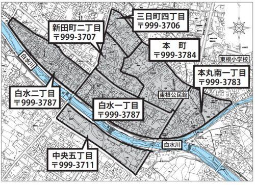 山形県東根市2015年10月10日住居表示住所変更区域図他1