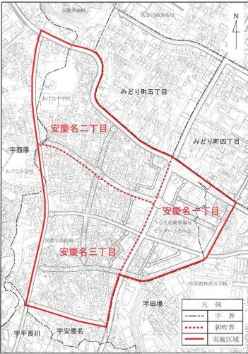 沖縄県うるま市2015年11月16日住居表示住所変更区域図他1