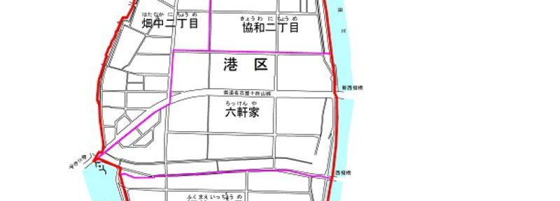 愛知県名古屋市港区2015年11月21日町の区域及び名称変更住所変更区域図他1