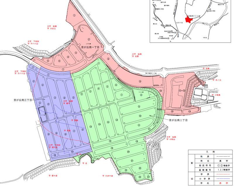 大分県大分市2015年11月21日住居表示住所変更区域図他1