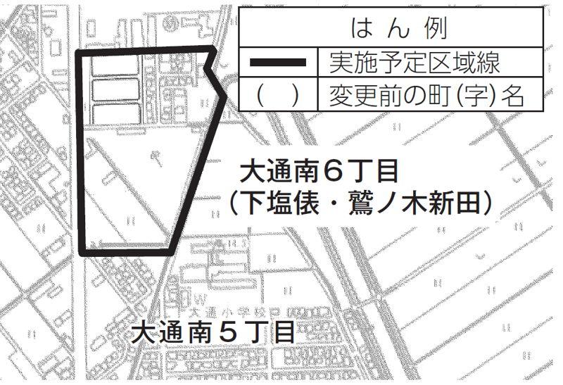 新潟県新潟市南区2015年12月21日住居表示住所変更区域図他1
