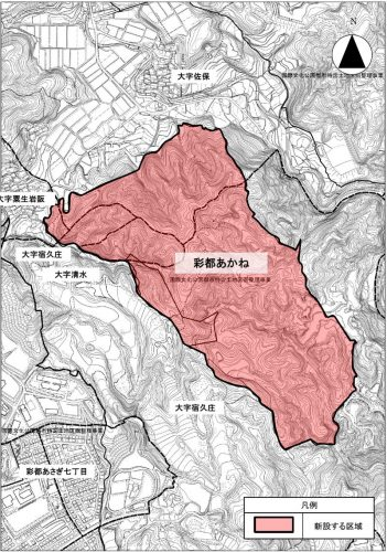 大阪府茨木市2016年1月1日住居表示住所変更区域図他1
