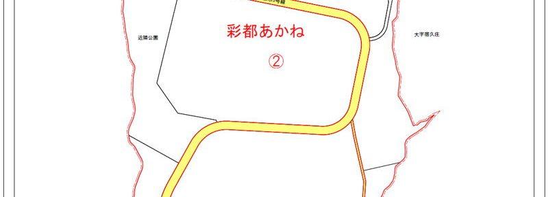 大阪府茨木市2016年1月1日住居表示住所変更区域図他2