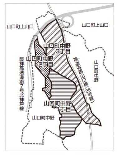 兵庫県西宮市2015年11月30日住居表示住所変更区域図他1