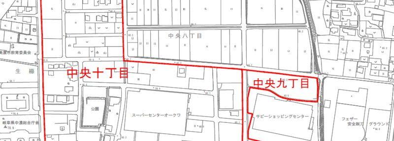 岐阜県美濃市2016年1月30日区画整理事業住所変更区域図他1
