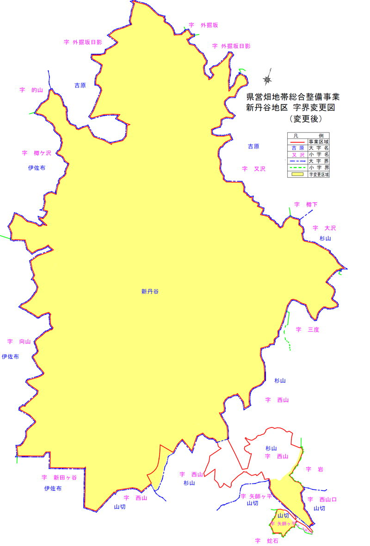 静岡県静岡市清水区2015年12月26日区画整理事業住所変更区域図他1