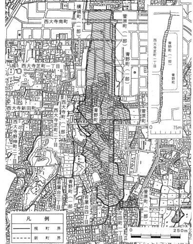 奈良県奈良市2016年1月12日住居表示住所変更区域図他1