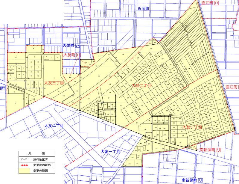 石川県金沢市2016年2月13日区画整理事業住所変更区域図他1