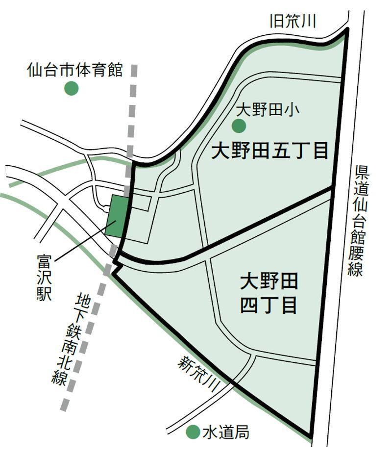宮城県仙台市太白区2016年6月18日区画整理事業住所変更区域図他1
