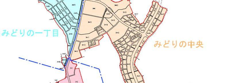 茨城県つくば市2016年5月21日区画整理事業住所変更区域図他1