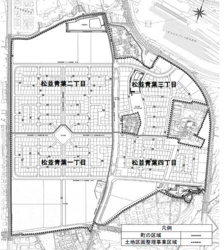 茨城県守谷市2016年10月22日区画整理事業住所変更区域図他1