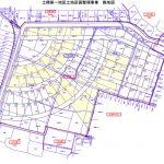 新潟県上越市2016年8月27日区画整理事業住所変更区域図他1