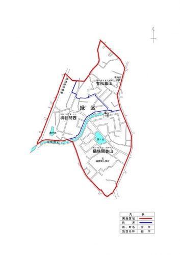 愛知県名古屋市緑区2016年10月8日町の区域及び名称変更住所変更区域図他1