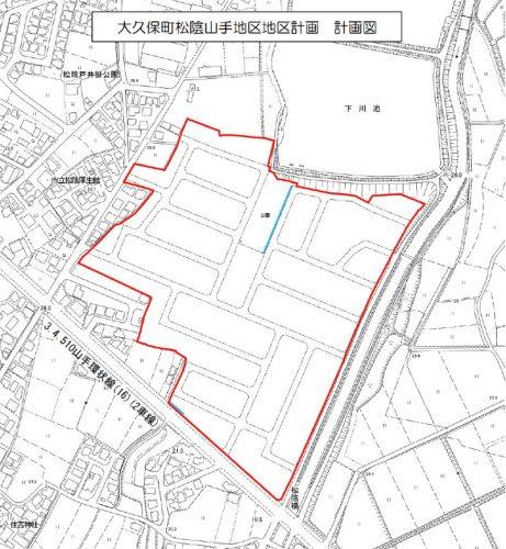 兵庫県明石市2016年10月1日区画整理事業住所変更区域図他1