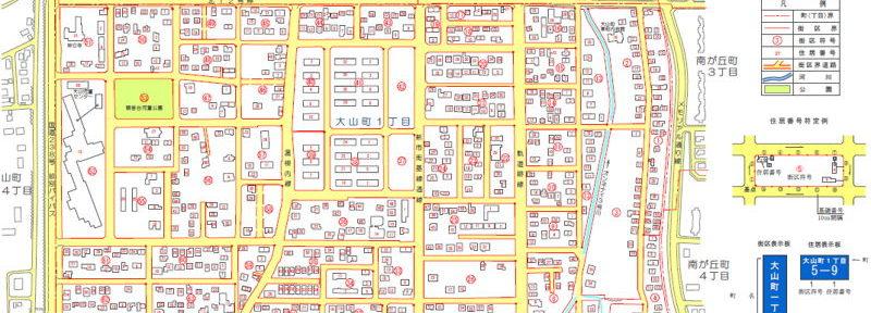 北海道紋別市2016年10月1日住居表示住所変更区域図他1