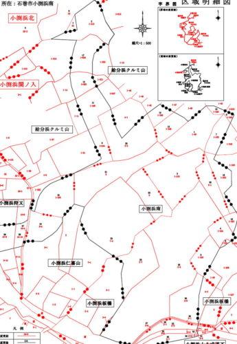 宮城県石巻市2016年10月7日字の区域及び名称変更住所変更区域図他2