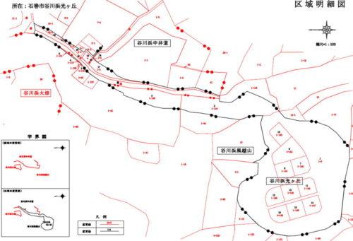 宮城県石巻市2016年10月7日字の区域及び名称変更住所変更区域図他3