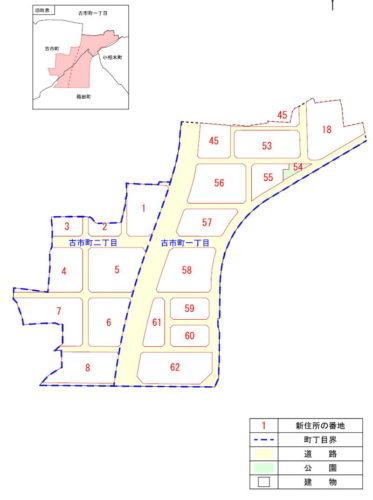 群馬県前橋市2016年10月1日区画整理事業住所変更区域図他1