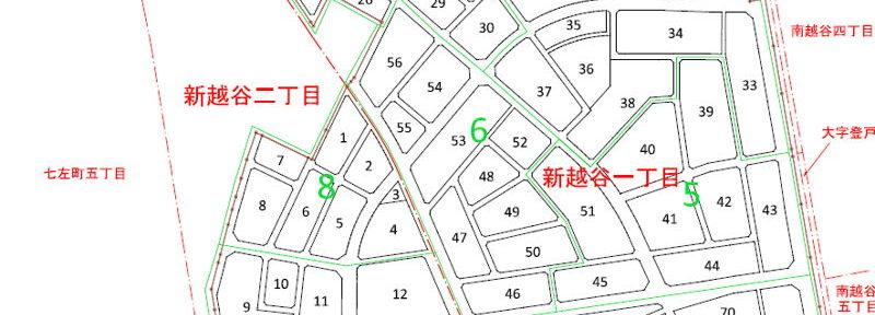 埼玉県越谷市2016年11月26日区画整理事業住所変更区域図他1