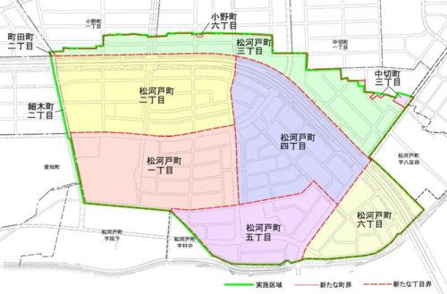愛知県春日井市2016年11月19日区画整理事業住所変更区域図他1