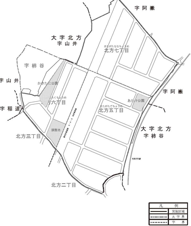 愛知県知多郡美浜町2016年10月8日区画整理事業住所変更区域図他1