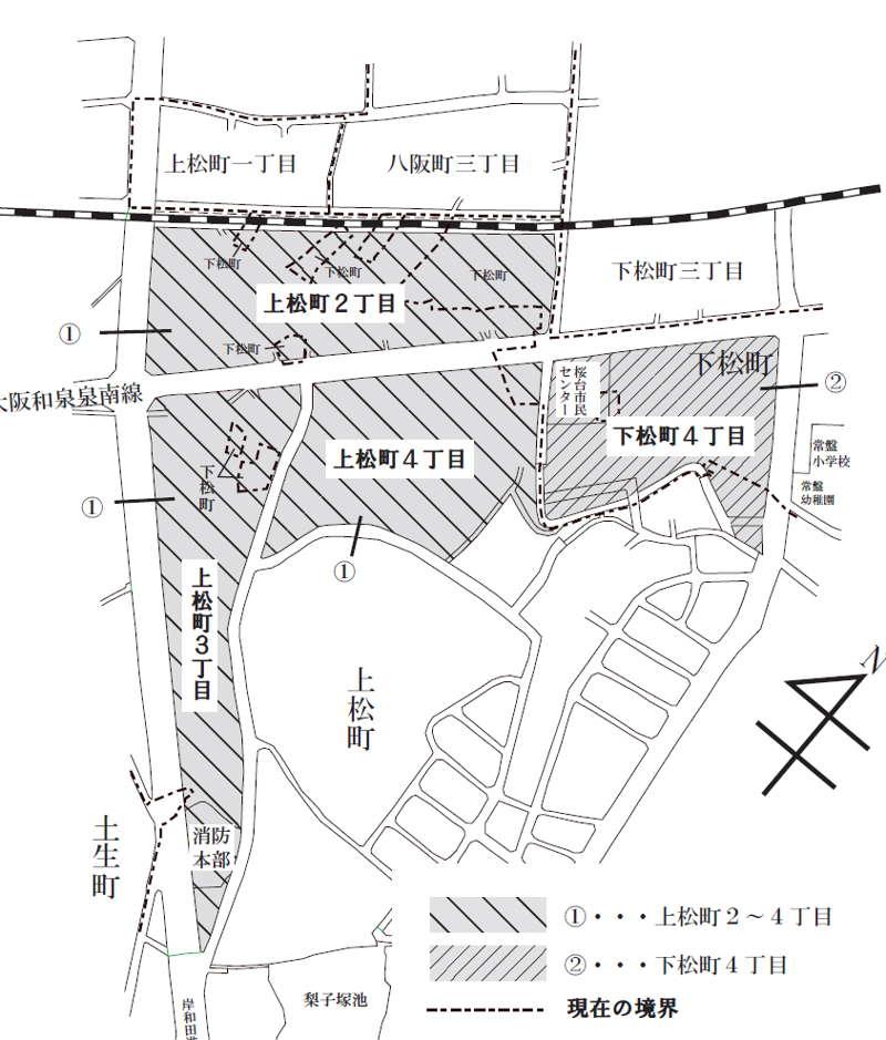 大阪府岸和田市2016年12月5日住居表示住所変更区域図他1