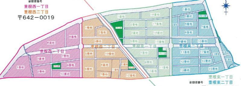 和歌山県海南市2016年11月26日区画整理事業住所変更区域図他1