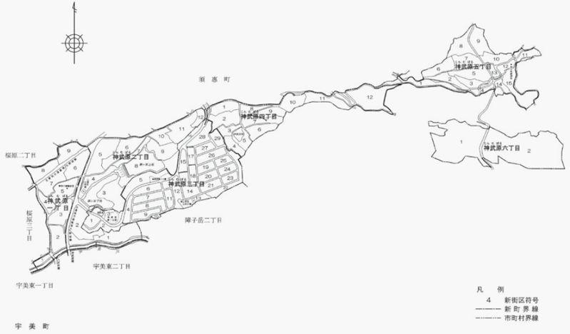 福岡県糟屋郡宇美町2016年10月22日住居表示住所変更区域図他1