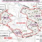 沖縄県中頭郡西原町2016年11月5日住居表示住所変更区域図他1