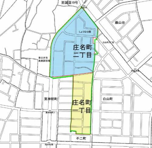 愛知県春日井市2017年1月14日区画整理事業住所変更区域図他1