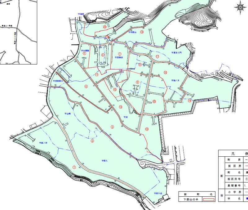 大分県大分市2017年1月7日住居表示住所変更区域図他1