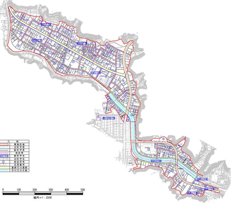 岩手県宮古市2017年2月6日住居表示住所変更区域図他1