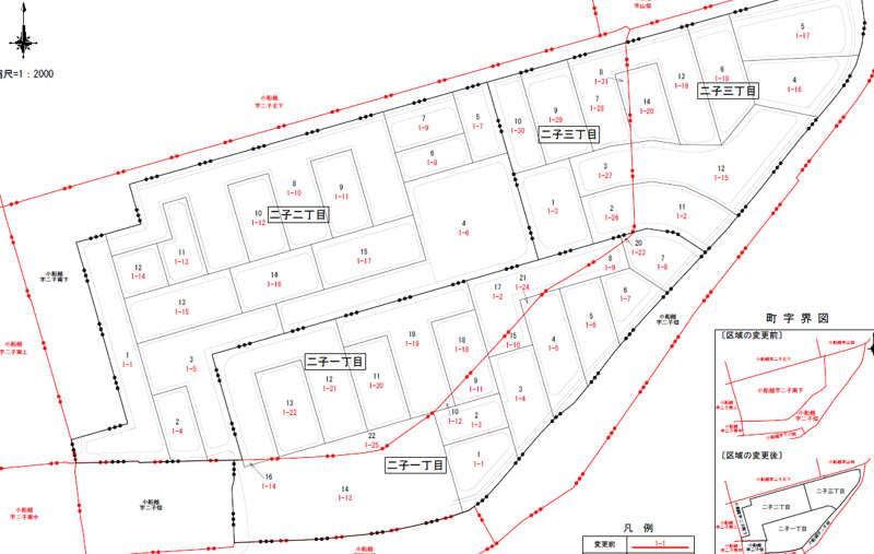 宮城県石巻市2017年1月26日字の区域及び名称変更住所変更区域図他1