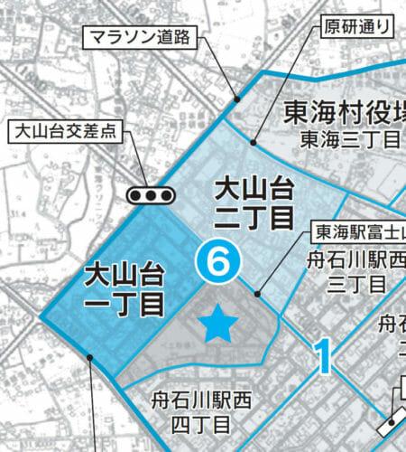 茨城県那珂郡東海村2017年5月27日住居表示住所変更区域図他1