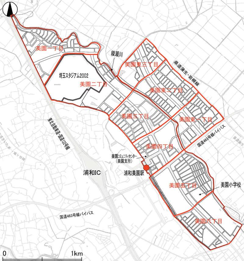 埼玉県さいたま市緑区2017年2月18日区画整理事業住所変更区域図他1