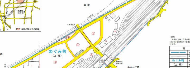 神奈川県海老名市2017年2月13日住居表示住所変更区域図他1