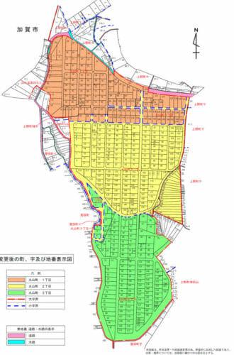 石川県加賀市2017年2月24日町名地番変更住所変更区域図他1
