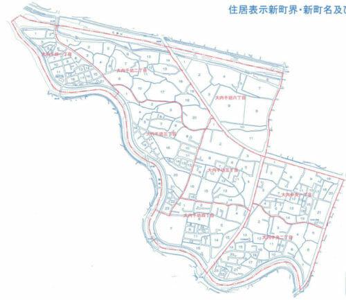 山口県山口市2017年2月18日住居表示住所変更区域図他1