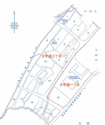 山口県山陽小野田市2017年2月25日住居表示住所変更区域図他1