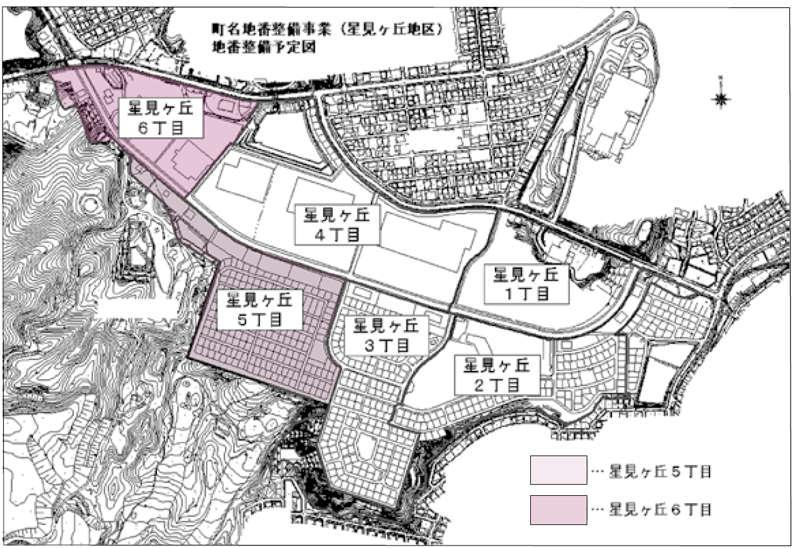 福岡県春日市2017年2月6日町名地番変更住所変更区域図他1