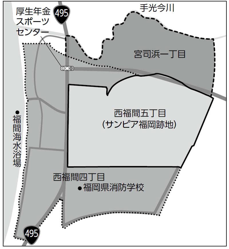 福岡県福津市2017年2月1日住居表示住所変更区域図他1