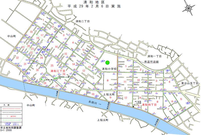 鹿児島県鹿児島市2017年2月6日住居表示住所変更区域図他1