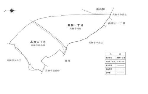千葉県柏市2017年7月1日区画整理事業住所変更区域図他3