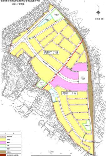 千葉県柏市2017年7月1日区画整理事業住所変更区域図他2