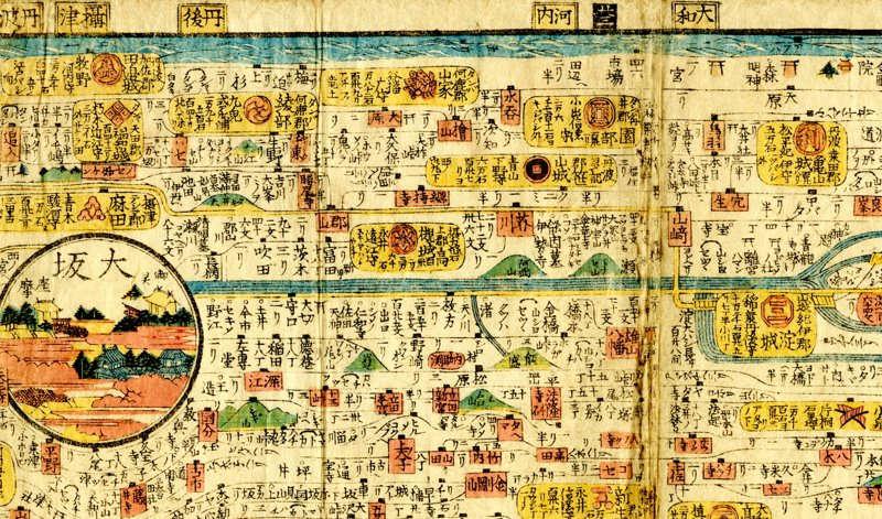 日本基盤データベースへのお問い合わせページ