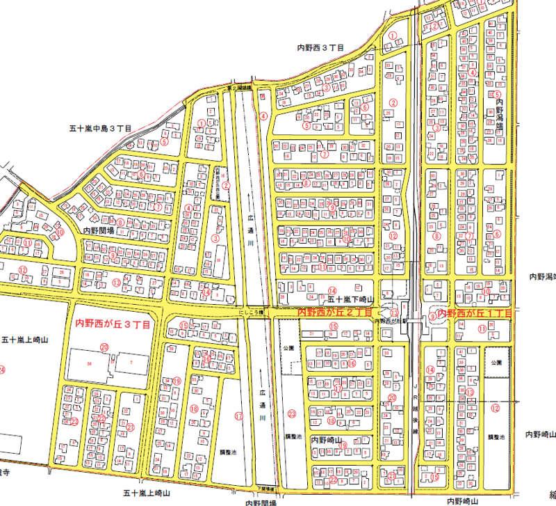 新潟県新潟市西区2017年7月10日住居表示住所変更区域図他1
