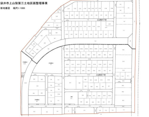 静岡県袋井市2017年7月8日区画整理事業住所変更区域図他1