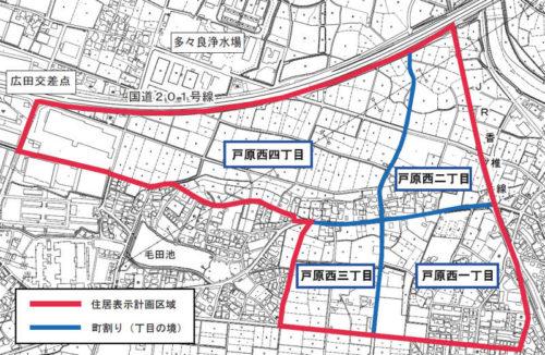 福岡県糟屋郡粕屋町2017年9月2日住居表示住所変更区域図他1