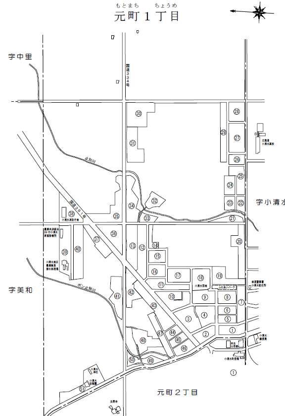 北海道斜里郡小清水町2017年10月10日住居表示住所変更区域図他1